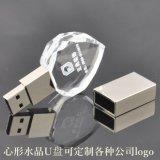 4GB 8GB 16GB 32GB 64GB를 위한 USB2.0&USB3.0를 가진 심혼 모양 결정 USB