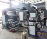 Máquina de impressão flexográfica de saco de tecido não tecido de alta velocidade (YTB-41200)