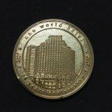 도전 동전 공장