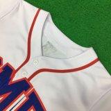 Les jeunes hommes Healong Cheap personnalisé 100 % polyester T-shirt de baseball