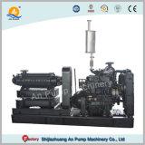 L'eau chaude haute pression pompe centrifuge
