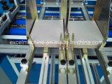 단단한 덮개 달력 상자 제작자 기계