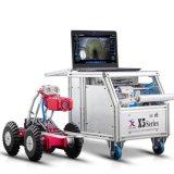 紫外線パイプライン修理クローラーロボット