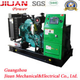 30kVA 60kVA 100kVA 150kVA 200kVA 250kVA 300kVA 광저우 Factory Price Power Electric Silent Genset Diesel Generator Set