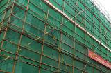 Высокое качество PE/ПНД пластиковые Windbreak тени Net для создания
