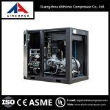 7HP pequeño tipo de tornillo Compresor de aire Hecho en China