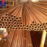 C2200、C2600、C2700、C2800のC2300黄銅の管