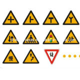 Знак уличного движения треугольника