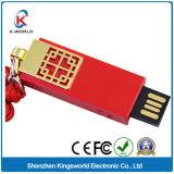 새로운 차가운 중국 선물 USB 섬광 드라이브