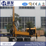 Taladro más populares de la máquina de perforación de pozos de agua de la máquina de perforación de pozos (HF150T)