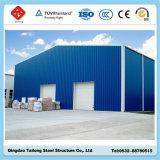 Entrepôt en acier préfabriqué de Constrution à vendre