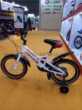 "auf Sale! ! ! 12 "" - 20 "" preiswerter spätester bunter Kind-Fahrrad-Fahrrad-Preis, BMX"