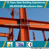 أعضاء إرتفاع عظيمة عال [إيوروبن] فولاذ فولاذ إنشائيّة