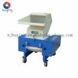 150kg/h en plastique dur et de la machine de déchiqueteuse concasseur en plastique souple