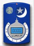 Quran 선수 (TQ158)