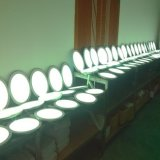 屋内使用円形LEDの照明灯