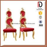 よい販売の贅沢な最高背部飾る椅子