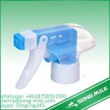Spruzzatore blu di innesco del giardino della plastica 28/400