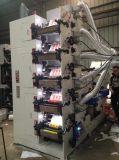 أفقي آلة الحز (HFQ) 1100 1300
