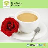 ミルクの置換のための植物油の粉