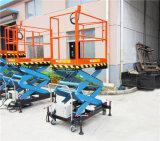 Hidráulicos móviles modificada para requisitos particulares Scissor la plataforma de la elevación (SJY0.3-1)
