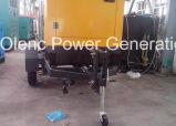 Cummins 50kVAのトレーラーの発電機セットのための工場昇進の価格