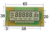 Affichage à cristaux liquides à 3 fils de 7 de segment d'écran LCD Tn d'interface série
