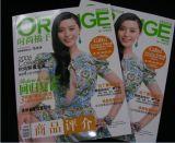 高品質の印刷マガジンのための速い印刷配達