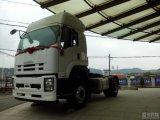 De nieuwe 4X2 Aanhangwagen van de Tractor Isuzu met Beste Prijs voor Verkoop
