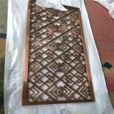 Divisori islamici moderni dell'acciaio inossidabile di disegno interno e schermi decorativi