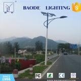 60W Solar y viento 300W LED luz de calle híbrida (BDTYNSW1)