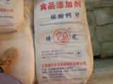 Het eetbare Carbonaat van het Calcium dat in Jiangxi, China wordt gemaakt