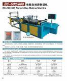 주머니 (DC-BC500)를 포장하는 면 면봉을%s 기계를 만드는 고속 지퍼 부대