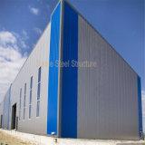 専門の製造者からの産業および商用アプリケーションのための前設計された金属の建物
