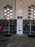 Venda quente 2.5-150 quilogramas de LPG que reenche escalas eletrônicas para Nigéria