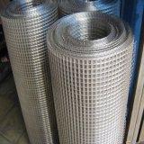 Ячеистая сеть /Welded ячеистой сети низкоуглеродистой стали
