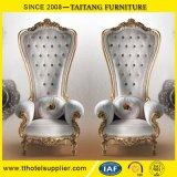 王位の椅子党ホテルの家具の使用料