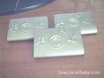Maquinaria de fabricação de juntas de aço em metal 2016 (logotipo)