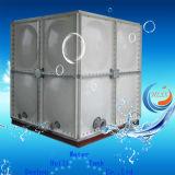Réservoir de stockage de l'eau de la pisciculture GRP