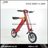 Покрышка Bike 12inch ходкой дешевой складчатости цены по прейскуранту завода-изготовителя электрическая