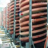 Спиральн сепаратор для разъединения штуфа
