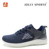 OEMのトレーナーのスニーカーの履物は運動靴を遊ばす