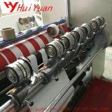 Eje de aire de la fricción de la alta calidad hecho de China