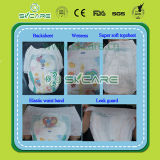 熱い販売OEMの赤ん坊のおむつ、赤ん坊のトレーニングのズボン、使い捨て可能な赤ん坊のおむつ