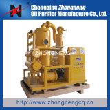 높은 진공 변압기 기름 정화 플랜트