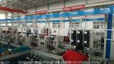 ISO9001の屋内40.5kv真空の回路ブレーカ
