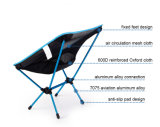 حديثة [بورتبل] [هلينوإكس] كرسي تثبيت شاطئ كرسي تثبيت خارجيّة