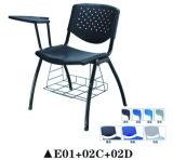 Silla barata de los muebles de oficinas de Lesiue con el asiento del amortiguador