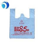 Хозяйственная сумка тенниски мешка тенниски супермаркета Китая изготовленный на заказ пластичным напечатанная логосом пластичная
