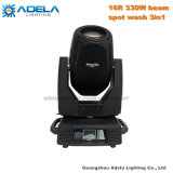 330W 16r Beam Spot Wash 3in1 luz de cabeza móvil